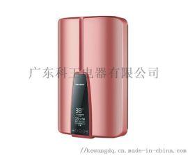 科王貴州廚衛電器加盟即熱速熱恆溫雙模電熱水器E99