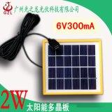 太阳能电池板太阳能发电2w6v塑料外框