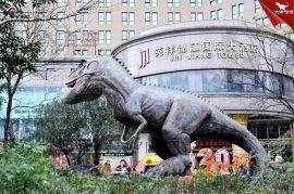 仿真恐龙,仿真恐龙厂家,仿真恐龙出租-自贡大洋艺术