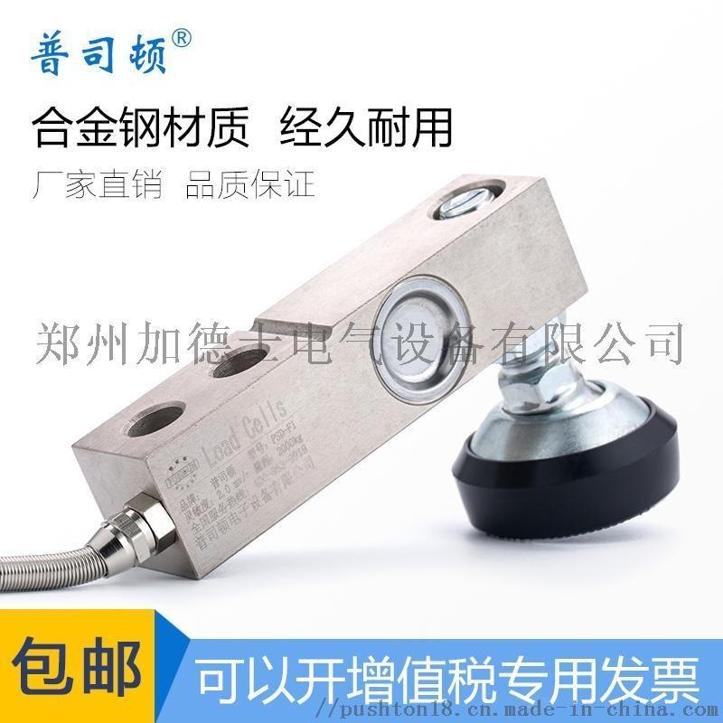 高精度PSD-F1骨料稱壓力感測器稱重感測器