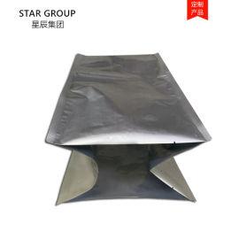 厂家定做立体铝箔风琴袋 防潮真空可防静电防盐雾