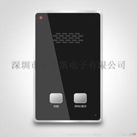 上海云对讲系统 手机视频监视访客云对讲系统