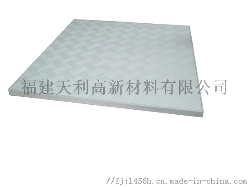 A级防火 高效保温 隔热吊顶板