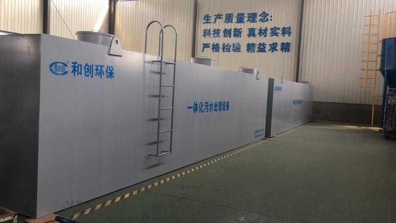 一體化污水處理設備-醫院污水消毒設備