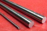 鎢鋼 K3030C  鎢鋼 ST7 鎢鋼螺絲模