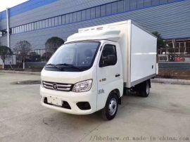 福田祥菱M1冷藏車-8方冷藏車