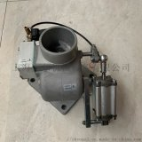 原厂贺尔碧格空压机进气阀总成现货HAKG85-1881916