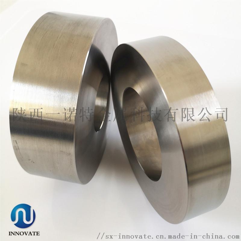 镍环 定制加工镍环 陕西一诺特镍环