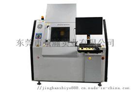 凤凰3Dx-ray射线系统 X光机