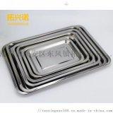304不鏽鋼方盤加厚無磁接水托盤帶孔