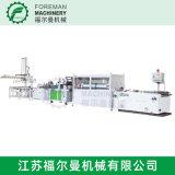 pvc扣板挤出生产线 管材生产挤出设备