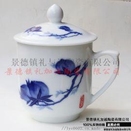 陶瓷办公杯家用带盖厂家