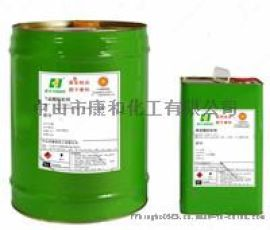 高温水煮型聚氨酯复合胶粘剂
