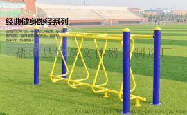 湖南娄底市户外健身器材厂家直销