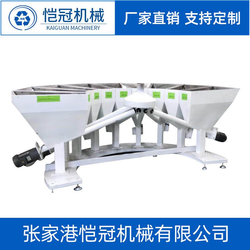 全自动PVC小料配料机 不锈钢配料称重系统