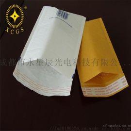 河北厂家供应防震抗摔书籍礼品包装袋牛皮纸气泡袋