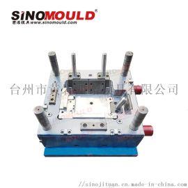 西诺空调模具,空调外壳注塑,塑料家电模具厂家