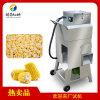 TS-W168鲜玉米脱粒机甜玉米剥粒机