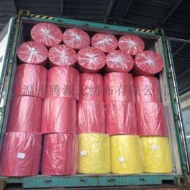 厂家直销鲜花包装无纺布