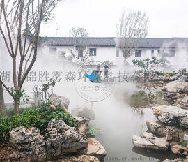湖南地政公园景观长沙人造雾