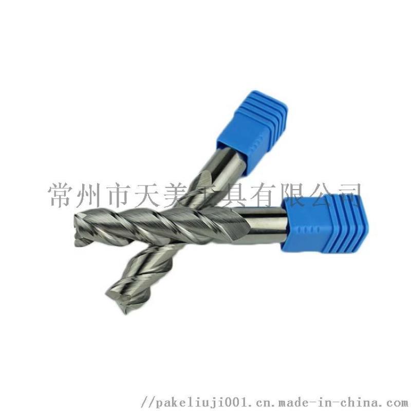 CNC數控中心刀具 3刃鋁用銑刀 支持非標定製