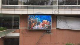 户外P5高清LED显示屏,户外P5LED广告屏