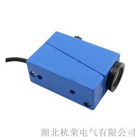 耐高温光电开关/E80-20D0.8NT/光电开关