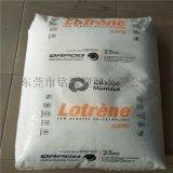 LDPE 2426K 收缩膜 低密度聚乙烯