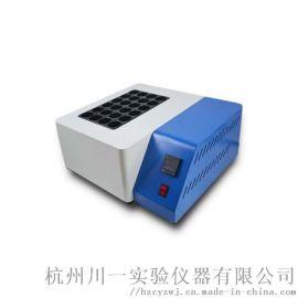 石墨消解仪CYSM-24