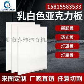 广东LED光源漫射板漫反射板亚克力均光板