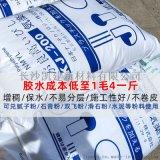 建筑聚乙烯醇801胶水添加剂助剂增稠保水KJ200