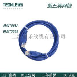 超五类成品网线电脑连接线1米2米3米5米定制千兆
