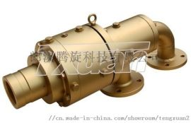 腾旋科技BQ型 导热油旋转接头(高温高速旋转接头)