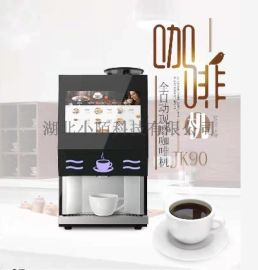小陌无人扫码台式智能现磨咖啡机,20+种口味
