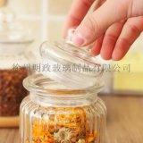 玻璃密封罐帶蓋茶葉瓶收納糖果瓶子廚房透明調料罐子