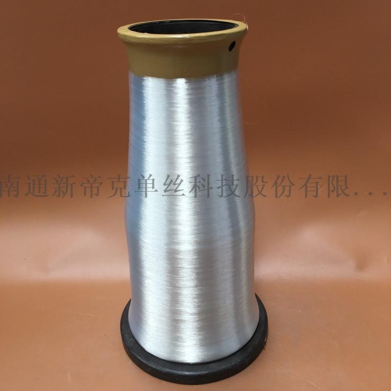 低收缩造纸成型网用 0.45mm 涤纶单丝