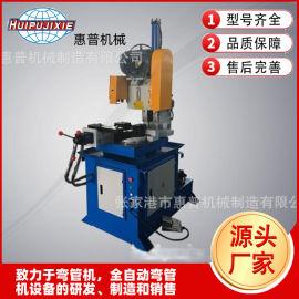 半自动液压切管机 HP-450金属圆锯机