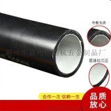 HDPE硅芯管32/26白色PE硅芯管