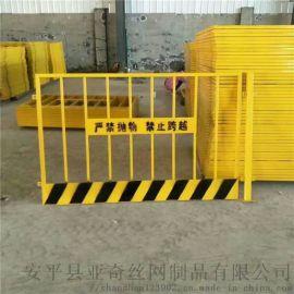 亚奇施工基坑护栏 竖管边框护栏网 井口安全门
