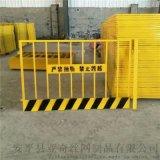 亞奇施工基坑護欄 豎管邊框護欄網 井口安全門