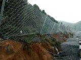 被动防护网生产厂家 边坡防护网厂家