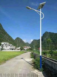 太阳能路灯户外灯新农村家用超亮大功率带灯杆