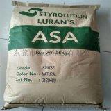 注塑級ASA CR5020 擠出級顆粒原料