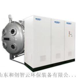 大型臭氧发生器/水消毒 除臭脱色设备