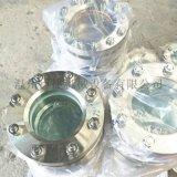 HGJ501压力设备视镜 容器视镜JB593-64