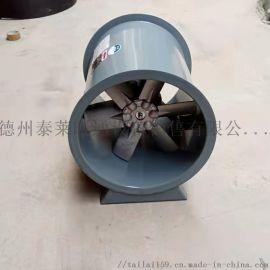 BT35-11-2.8/3.15防爆轴流风机BT4