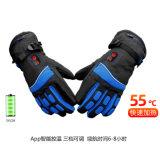 户外智能控温电热保暖手套