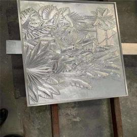 大院府浮雕造型铝板标识 指示牌造型金属铝板浮雕效果