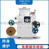 全自动编带烧录机KA4000 自动IC卷带烧录设备