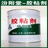 胶粘剂、良好的防水性、胶粘剂、工期短